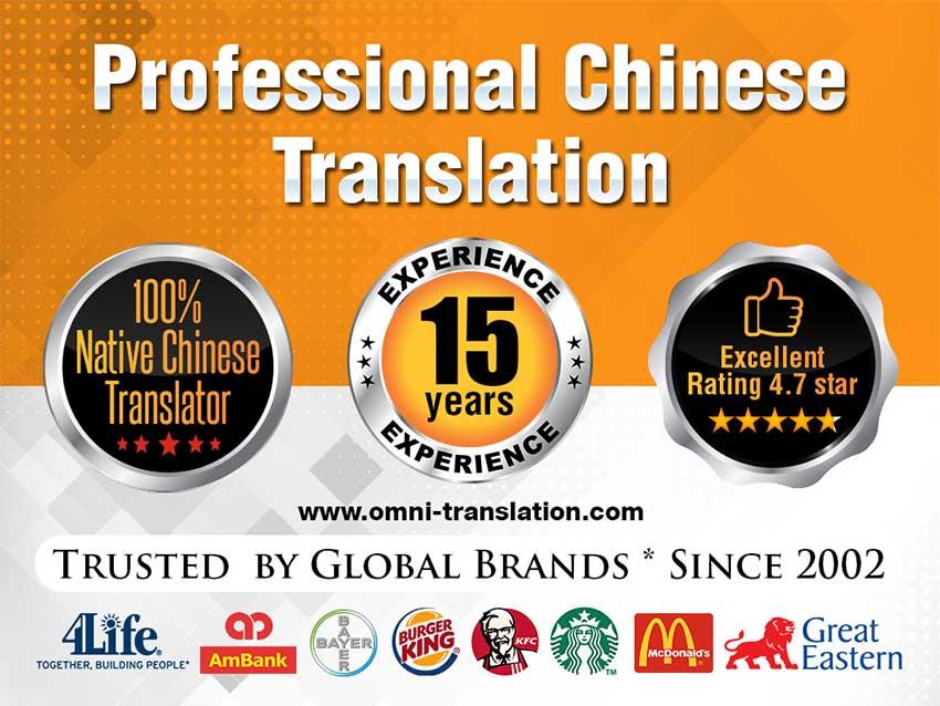 Chinese-Translation-Malaysia