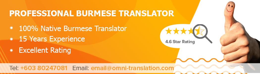 Translate Burmese Malaysia