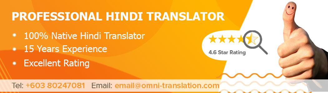 Translate Hindi Malaysia