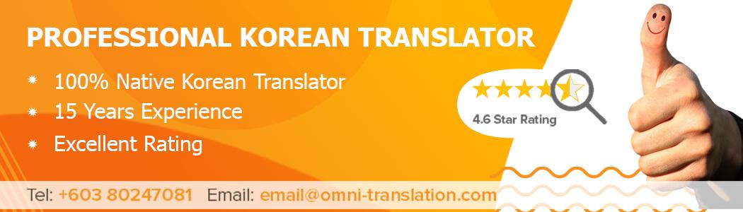 Translate Korean Malaysia
