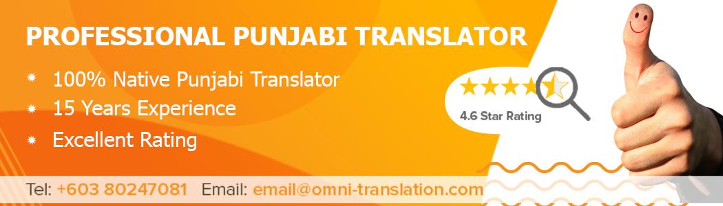 Translate Punjabi Malaysia