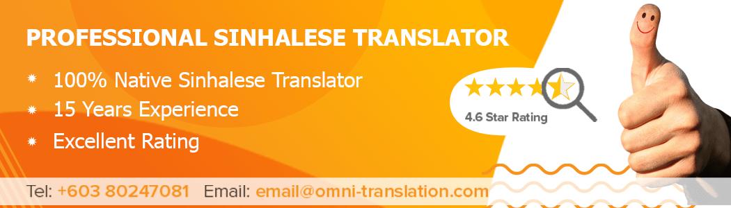 Translate Sinhalese Malaysia