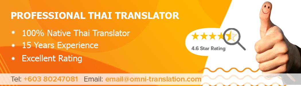 Translate Thai Malaysia